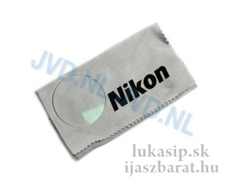 Šošovka Nikon pre scope Ten Zone